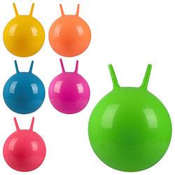 Мяч для фитнеса Profit с рожками 45 см