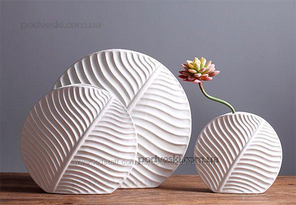 Керамические вазы коллекция Флора от Eterna Ceramics