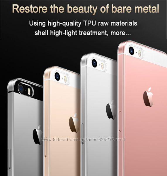 Чехол кейс iPhone 5, 5S, SE матовая защитная пленка