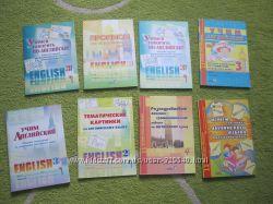 пособия по изучению английского языка в младшей школе