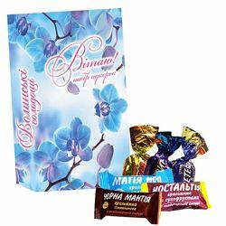 Наборы конфет с орехами и сухофруктами.