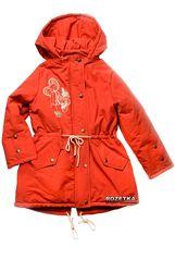 Куртка парка Модный карапуз непромокаемая теплая