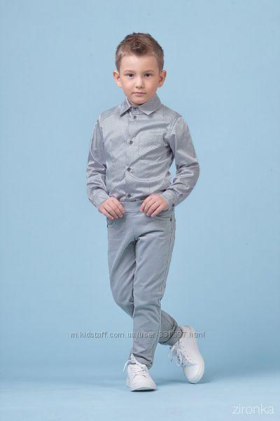 Брюки и рубашка для мальчика