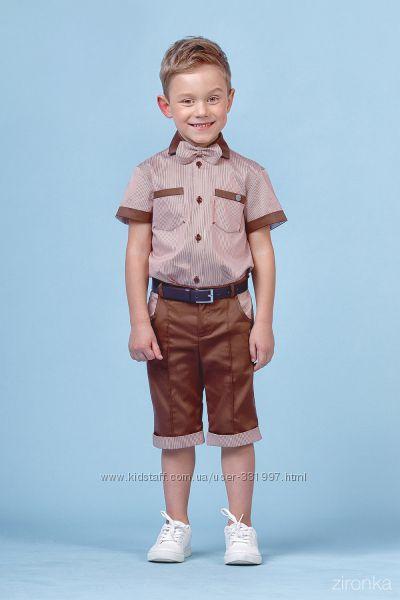 Нарядный костюм для мальчика, размеры с 98 по 122