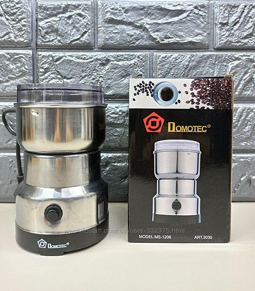 Кофемолка Domotec MS-1206 150W нержавейка