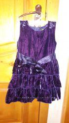 Праздничное платье-сарафан