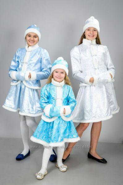 Костюм Снігурочки, снігурочка, снегурочка від 3 до 16 років - Позняки