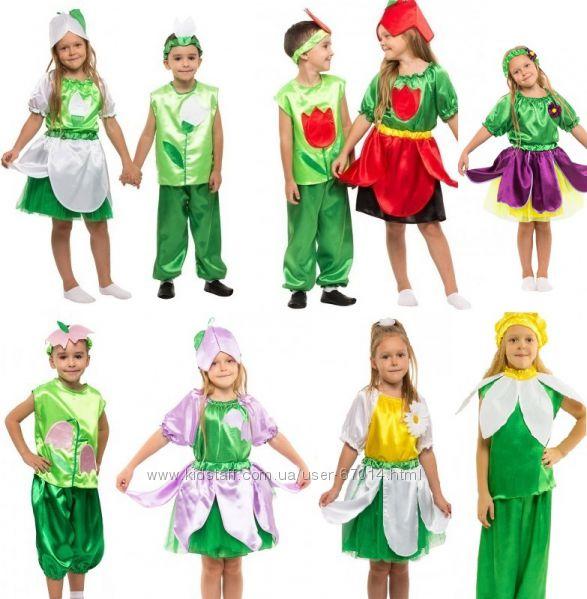 Продаж костюм квітка підсніжник, фіалка, дзвіночок, тюльпан, нарцис, ромашк