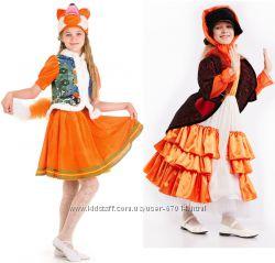 Костюм лисиця Аліса, лисичка сестричка, лиса Алиса, лис лисенок - Позняки