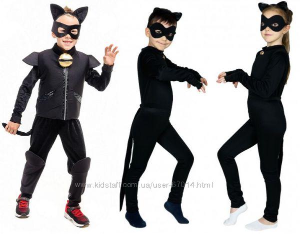 Костюм супер кіт кот кішка кошка кошки - Позняки