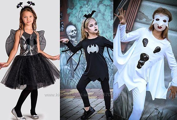 Летюча мишка, павук, фея ночі, привид, відьмочка Helloween - Позняки