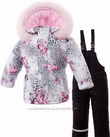PILGUNI 2020. LEOPARD Костюм зимний для девочки с розовой опушкой песца.