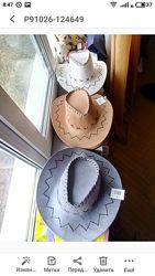 Шляпы ковбойские  разные цвета и шляпы болельщиков Новые