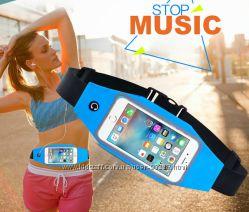 Спортивная сумка-чехол, на пояс, для смартфона. 5 цветов в наличии.