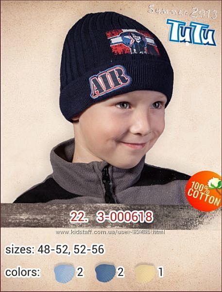 Тонкая хлопковая шапочка Туту