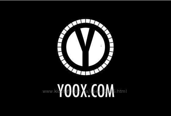 Покупки на YOOX