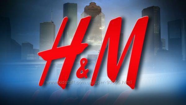 Заказы с H&M США