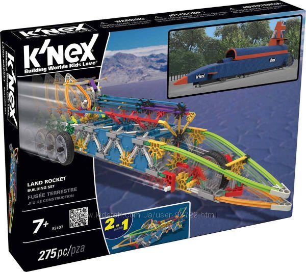 Качественный конструктор Knex Land Rocket Building Set 275 деталей США