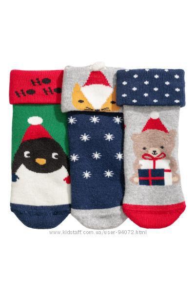 H&M Комплект из 3-х пар тепленьких махровых носочков 13-21 размеры в наличи