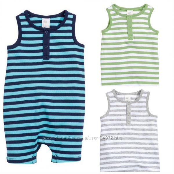 H&M Песочники разных цветов 56-62 и 80 размеры в наличии