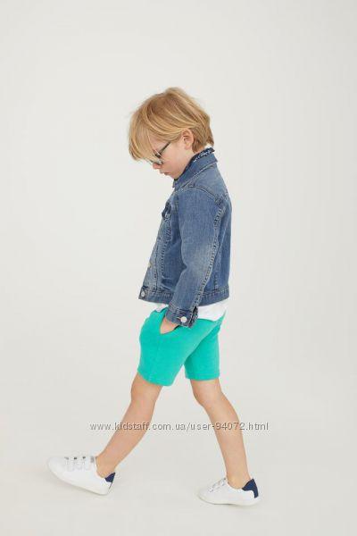 H&M Отличные яркие шортики для мальчишек 2-3 и 4-9 лет в наличии