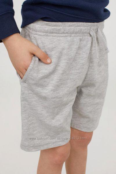H&M Шортики серого цвета с карманами для 4-5 лет в наличии