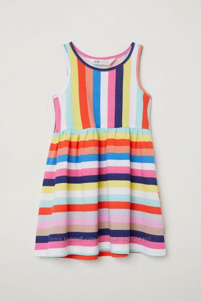 H&M Классные разноцветные платья для 8-10 лет по отличной цене