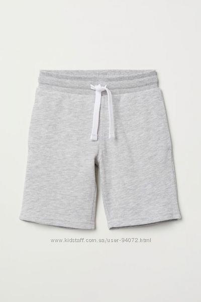 H&M Классные шортики серого цвета для 3-7 и 8-9 лет в наличии
