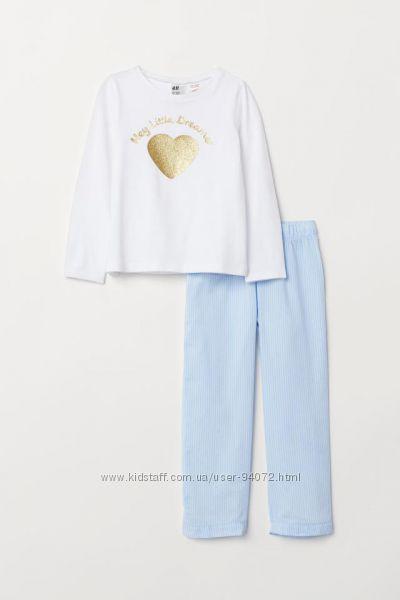 H&M Пижамка для девочки 4-6 лет в наличии