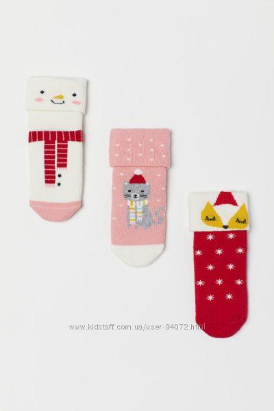 H&M Комплект из 3-х пар махровых носочков размер 19-21 в наличии