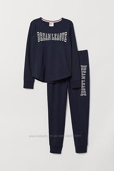 H&M Отличные пижамки для 8-12 лет в наличии