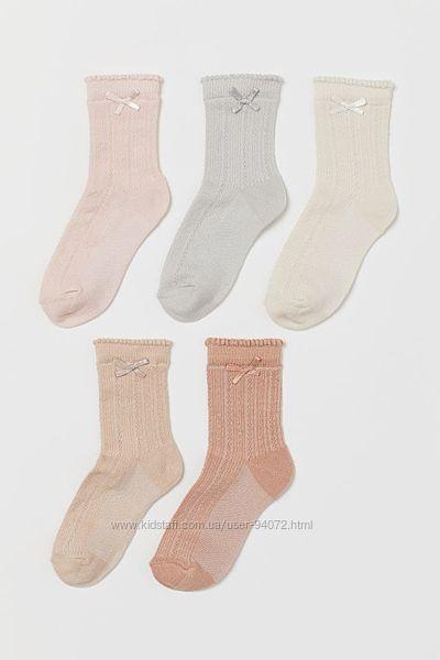 H&M Комплект из 5 пар носочков с бантами размеры 13-27 в наличии