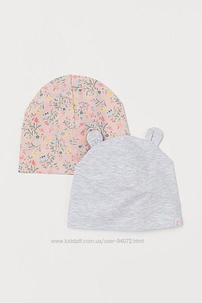 H&M Комплект из 2-х трикотажных шапочек для 6-12 месяцев