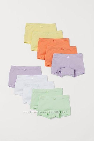 H&M Комплект из 5 или 10 пар трусиков-шортиков для 6-8 лет