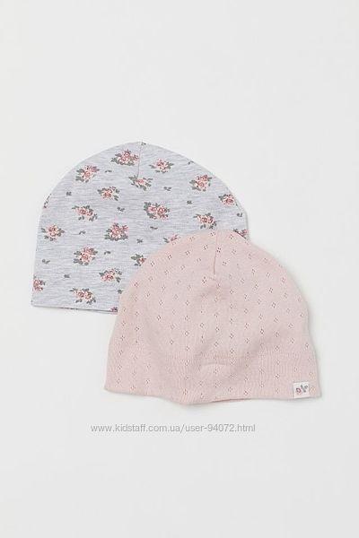 H&M Комплект из двух трикотажных шапочек для 1-2 лет
