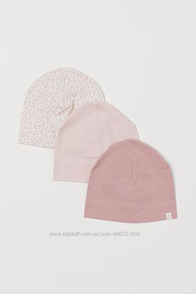 H&M Комплект из 3-х трикотажных шапочек для 0,5-4 лет