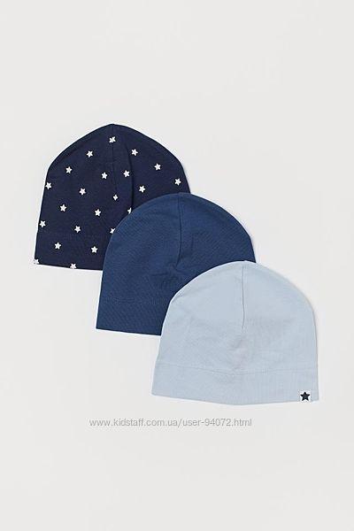 H&M Комплект из 3-х трикотажных шапочек для 6-12 месяцев