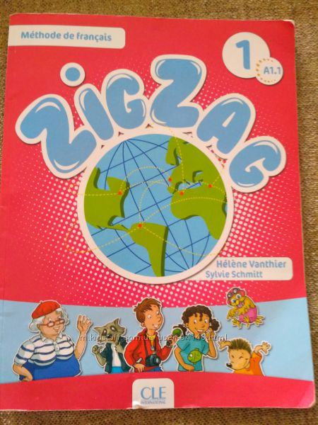 Учебник французского