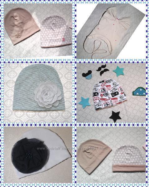 Много моделей и цветов, однослойные и двухслойные шапочки ручной работы