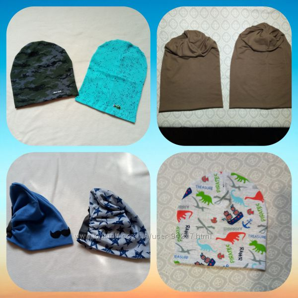шапки, тюрбан и наборы. Большой выбор моделей и ткани. Все сезоны