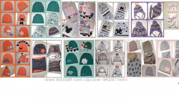 Наборы и шапочки. Авторские изделия. Индивидуальный подход к покупателю