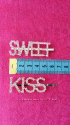 Заколки со стразами Kiss, Sweet