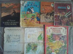 детские книги советских времен
