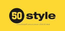 50style одежда, обувь по доступным ценам для всей семьи. выкуп без веса
