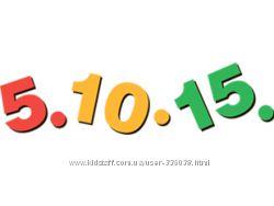 5. 10. 15 Польша под 10 без веса