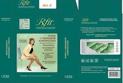 Чулки компрессионные с умеренной компрессией RxFit 4