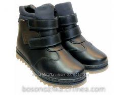 Скидки ботинки зимние до 40 р. в наличии кожа