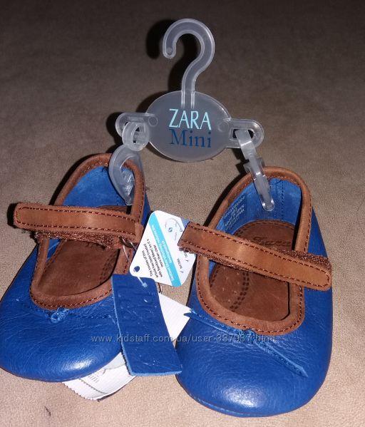 Пинетки, туфельки Zara. Кожа. 17-18р. Испания.