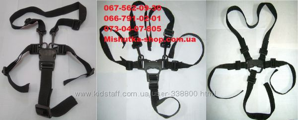 Ремни безопасности для коляски, стульчика для кормления и т. д.