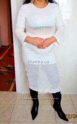 Платье машинная вязка  сетка. Красивое